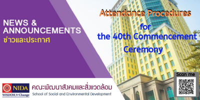 Attendance Procedures for the 40th Commencement Ceremony