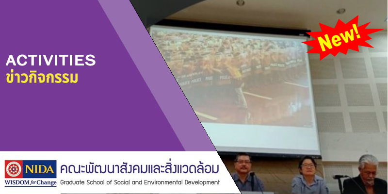 Assoc.Prof.Dr.Phichai Ratnatilaka joined with the people network to make a statement to the government, parliament and political parties in order to resolve the conflict crisis.