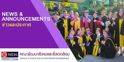 Name List of Successful Candidates for M.A. in PDS (G-2) BKK Special in case Government Staff, Government Enterprise Staff and Alumni Scholarship Academic Year 2019