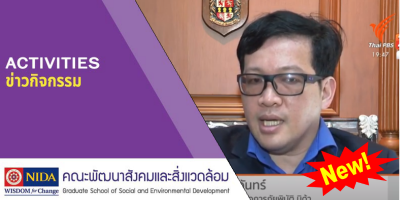 Prof.Dr.Siwatt Pongpiachan was interviewed by Thai PBS focus on the topic of