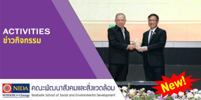 Mr.Pitak Korkiat (Yala's G.3),Mayor of Pattani District was rewared the certificate of Operation as an Administrative Committee for The National Municipal League of Thailand Year 2018-2020.